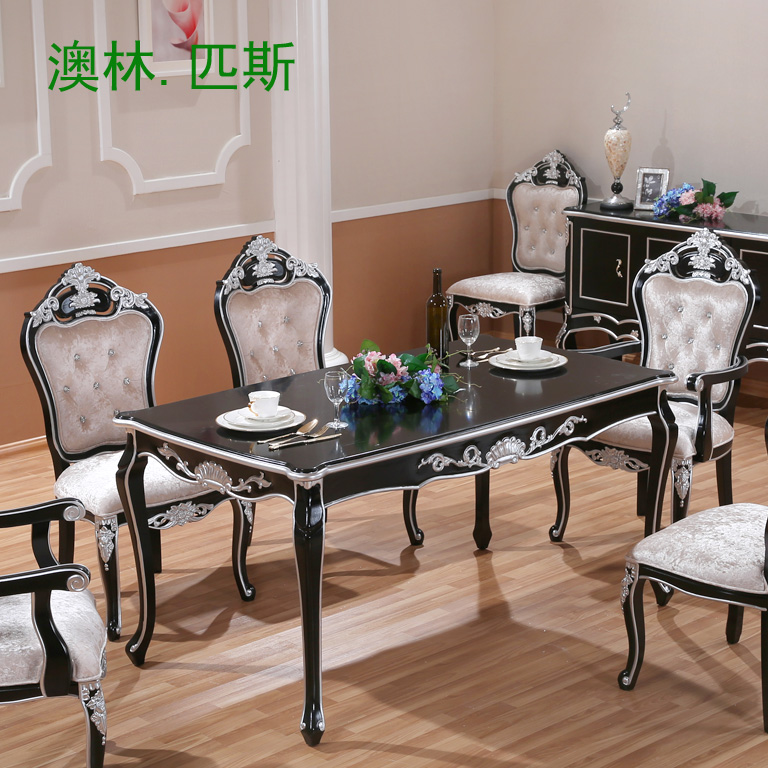 China old style chairs china old style chairs shopping guide at get quotations australia olympia erving neoclassical style dining table and chairs rectangular french dinette table and chairs table watchthetrailerfo