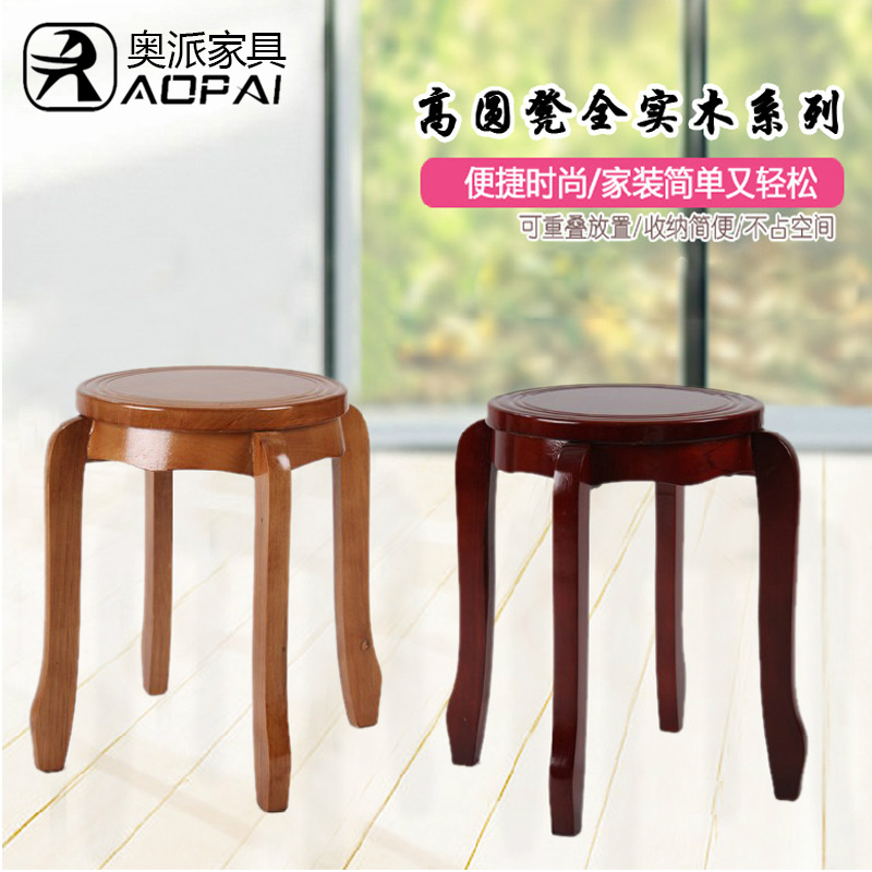 Austrian office furniture wood stool leisure chair dining chair office chair simple chair factory direct special