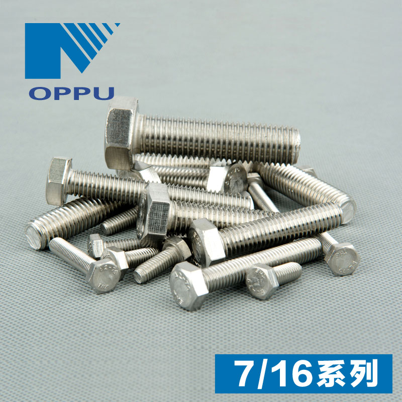 Authentic 304 stainless steel hex screws outside the united states 、 american standard hex bolts 7/16-14-7/16- 14