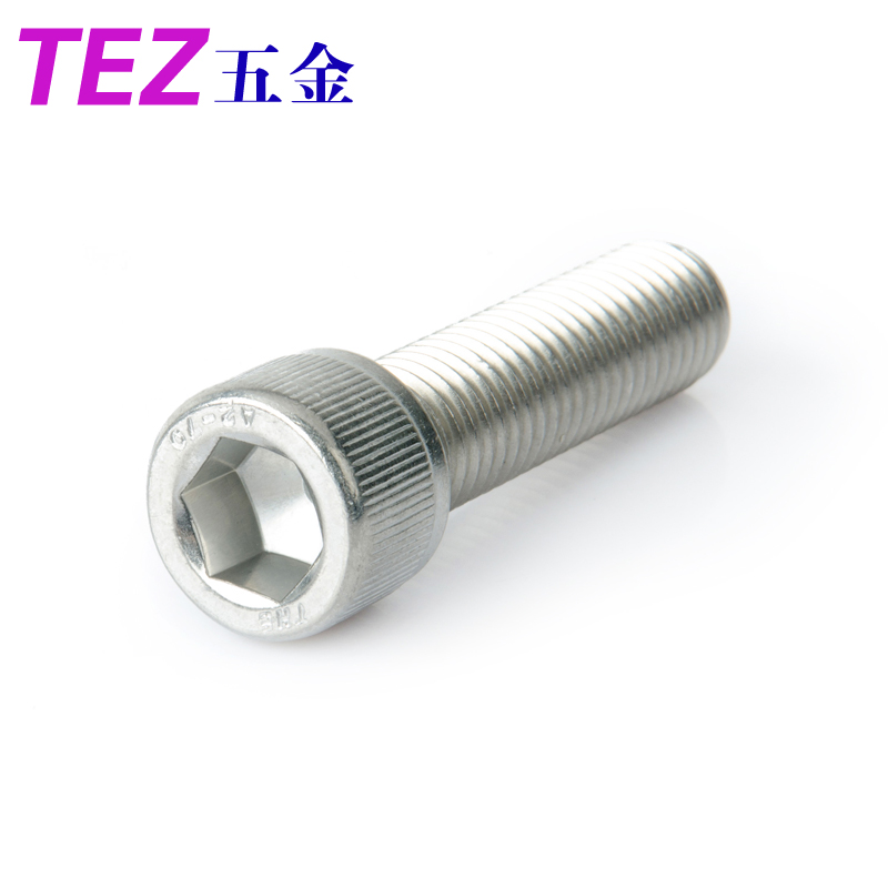 Authentic 304 stainless steel hexagon socket head cap hexagon cup head din912 hexagon m20 series