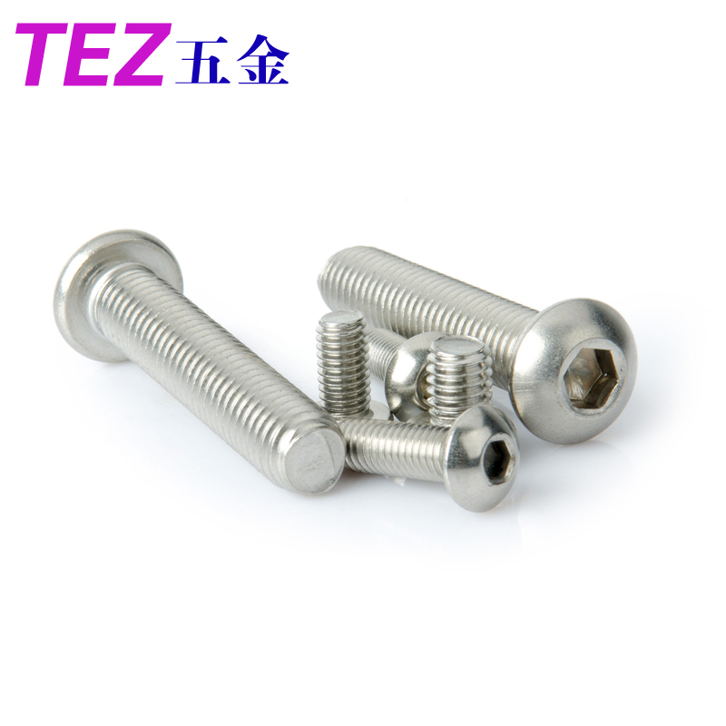 Authentic 304 stainless steel inner round hex screws m2.5 series iso7380