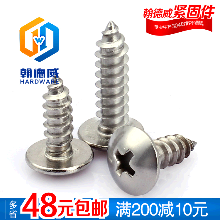 Authentic 304 stainless steel large flat head self tapping screws m3 m4 * 8/10/12/16/20/30 /40/50/60