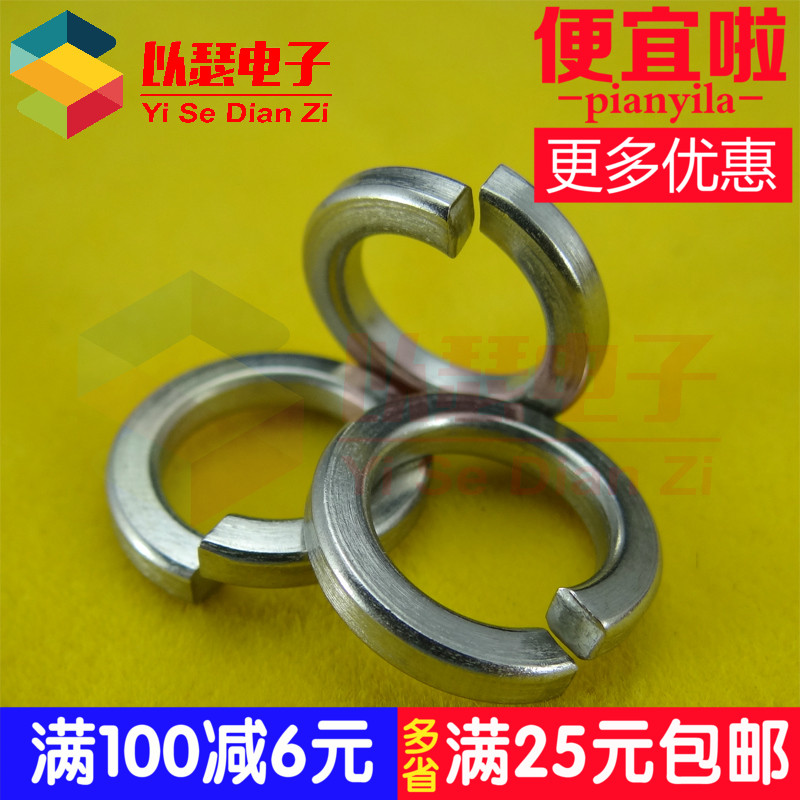 Authentic 304 stainless steel spring washer spring washer spring washer washer washer gb93 m2-m30