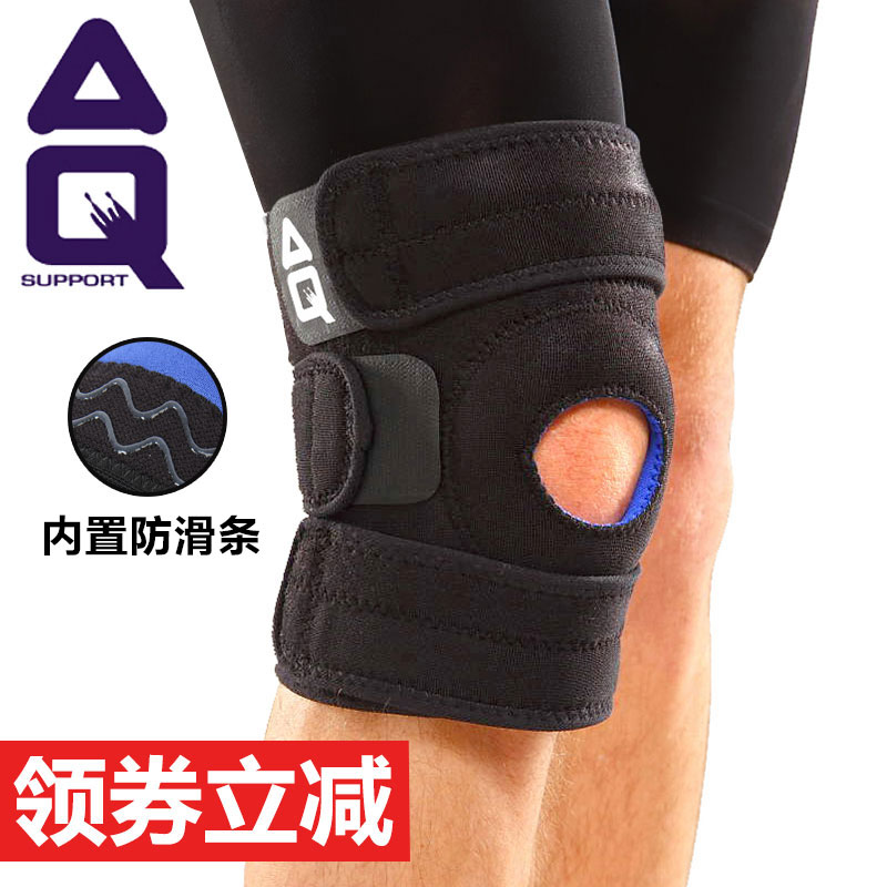 Authentic aq knee meniscus knee mountaineering outdoor fitness sports men and women running basketball badminton kneepad