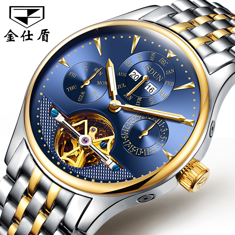 Authentic brand watches jinsdon between gold black face hollow fashion male table luminous automatic mechanical watches for men