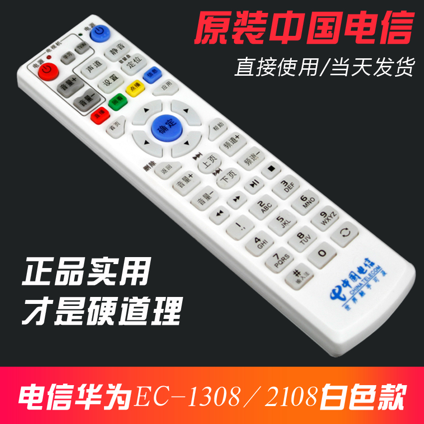 China Chinese Iptv Apk, China Chinese Iptv Apk Shopping Guide at