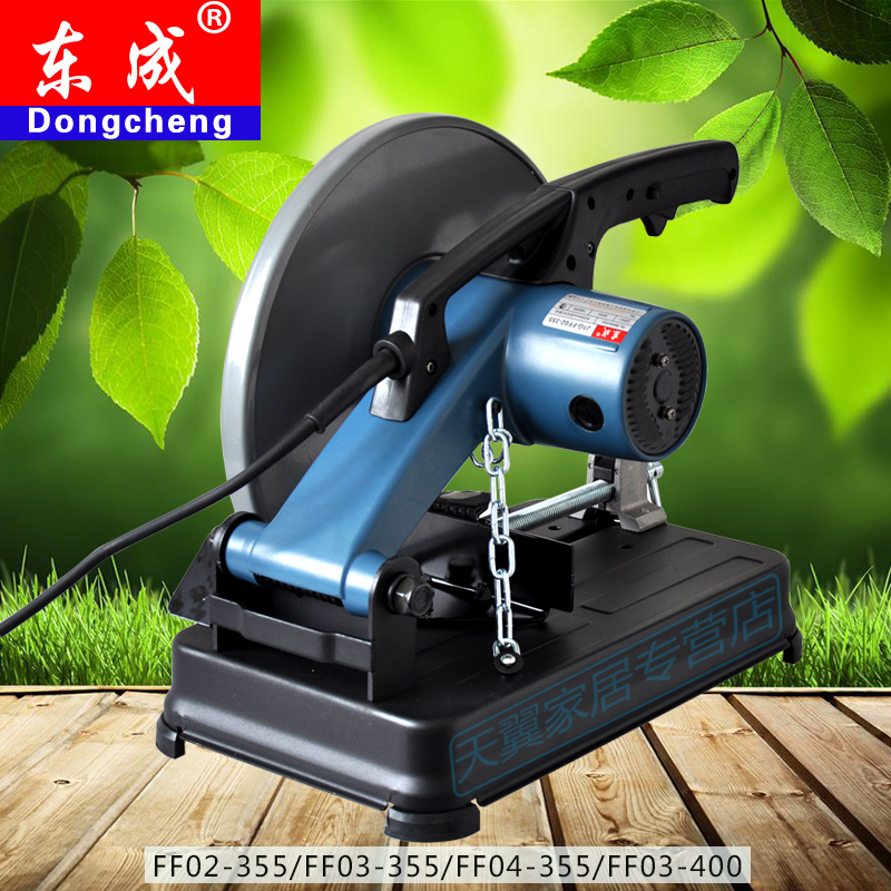 Authentic east into 02-355 FF03-355 profile cutting machine steel machine cutting machine power tools