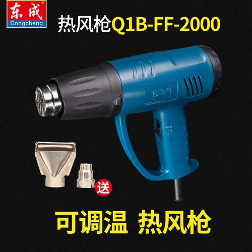 Authentic east into power tools thermostat heat gun roasted gun Q1B-FF-2000 w power