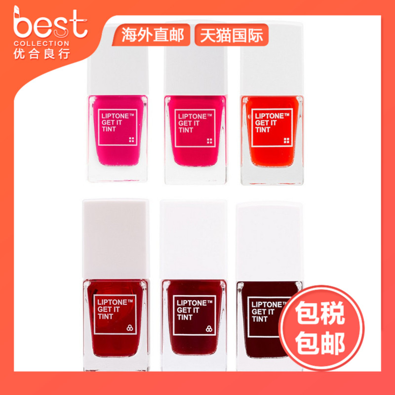 Authentic korean tonymoly/enchanted forest new dyed liquid lip color lasting moisturizing 9.5g