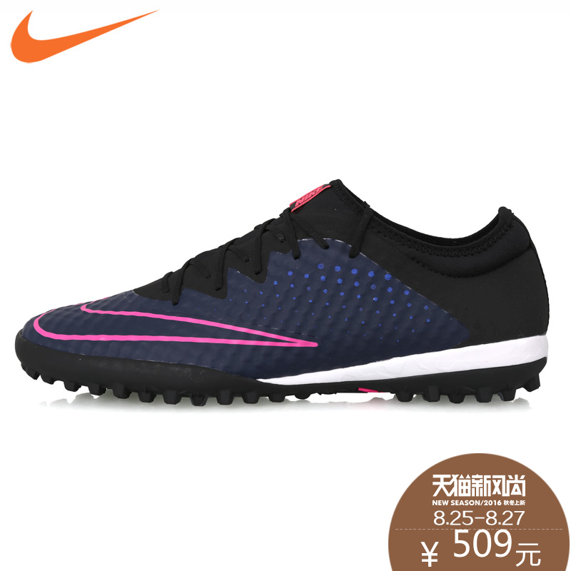 568eeb6839aa Authentic nike football shoes broken nails tf nike football training shoes  c luo men and five