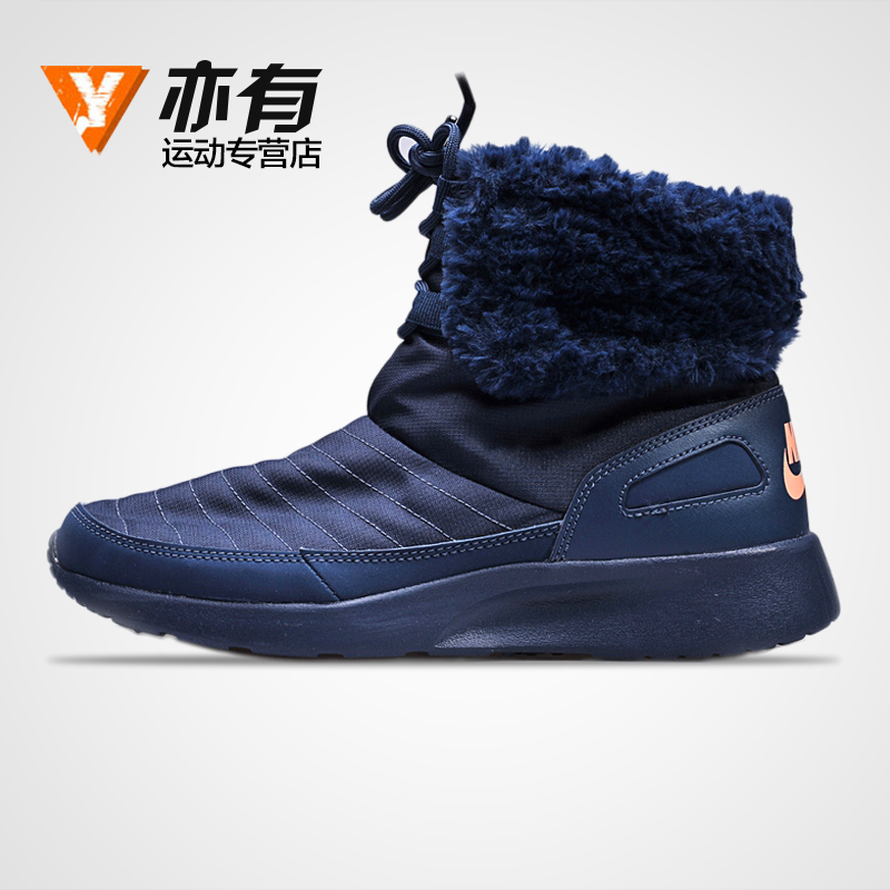 1f41a592ad Get Quotations · Authentic nike nike kaishi winter high shoes winter  women's plus velvet snow boots 807195-262