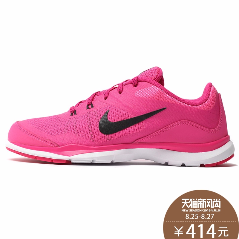 d76a611302f1 Buy Authentic nike shoes nike 2015 new flex trainer 5 round training shoe  724858-601-400 in Cheap Price on Alibaba.com