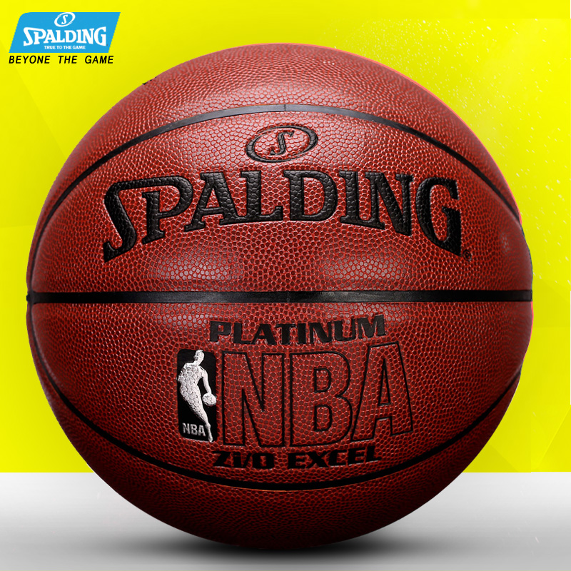 Authentic spalding spalding nba basketball game wearable pu indoor and outdoor outdoor basket ball 74-605y