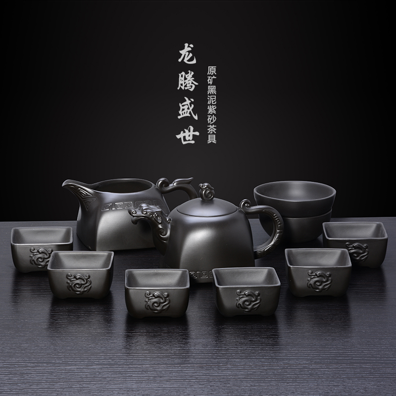 Authentic yixing tao blessing 《 》 entire kung fu tea set yixing teapot dragon gift box