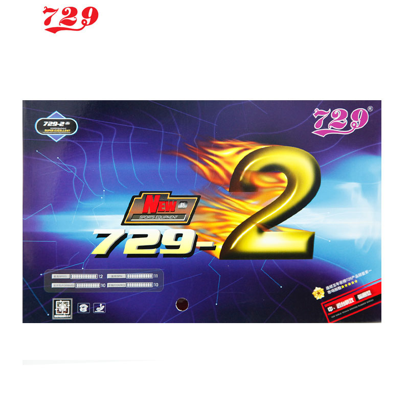 Authorized genuine licensed friendship 729 new 729-2 near taiwan fast break type table tennis rubber anti pouches plastic