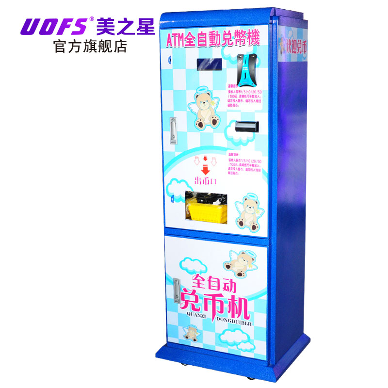 Automatic dollar coin machine coin machine for sale change change machine and the number of coin machine coin machine to change paper money coins gonnawait