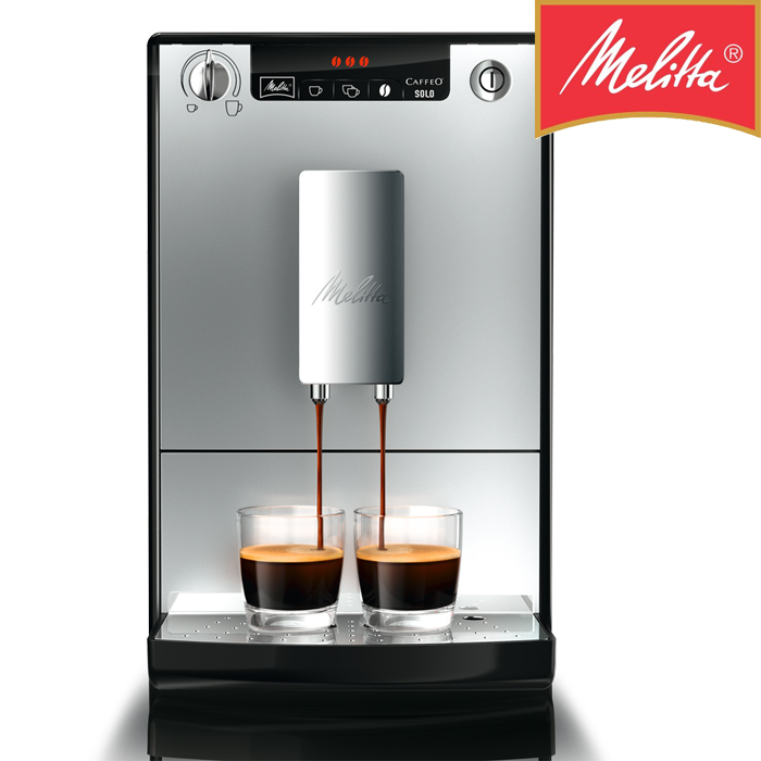 Automatic espresso coffee machine melitta/melaleuca e950 solo coffee machine imported from germany