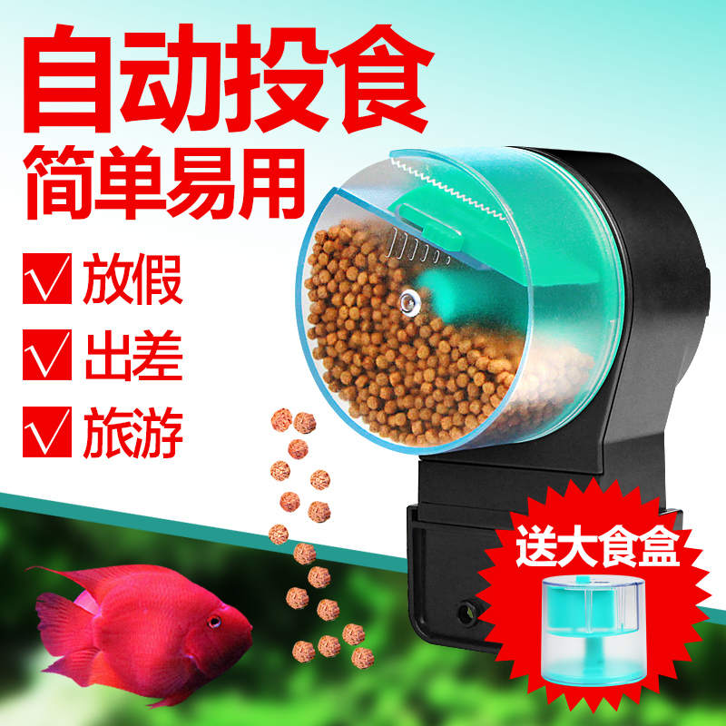 pond display feeder mate auto automatic ce product fish prod cfm