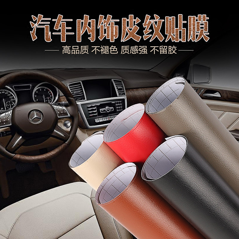 exciting change color of car interior photos simple design home. Black Bedroom Furniture Sets. Home Design Ideas