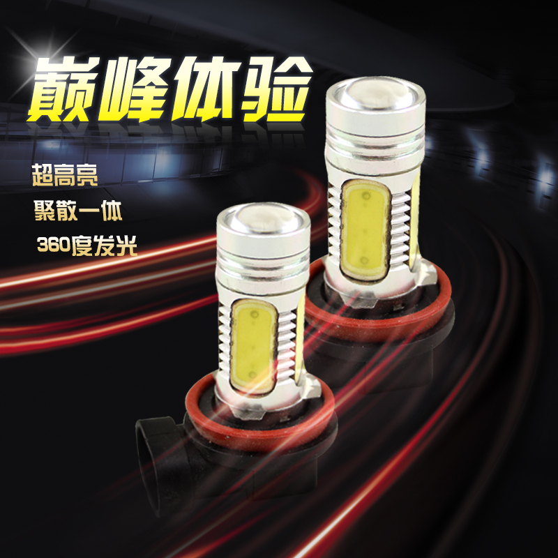 Automotive led fog light bulb 9006 white light high power conversion 9005 w h7h8 h11 front fog fog