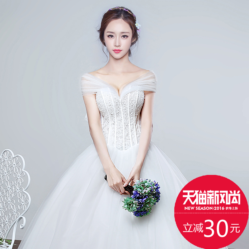Autumn 2016 new korean wedding dress bride wedding bra qi word shoulder wedding dress slim large size drill