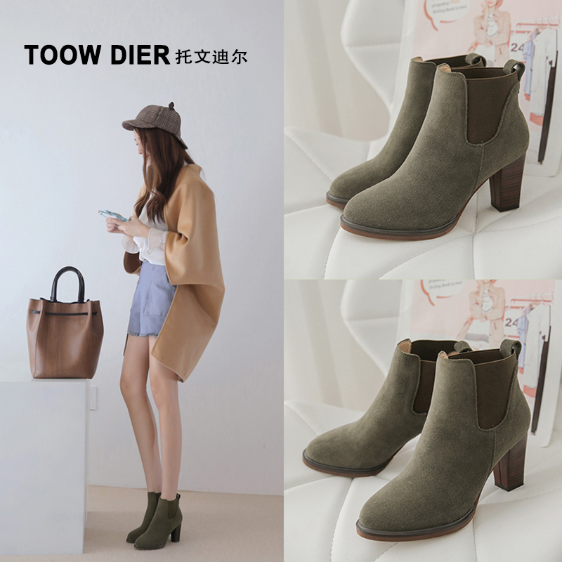 ade1f7d81bd Get Quotations · Autumn 2016 new leather boots army green ma ding frosted  round heeled boots waterproof boots and