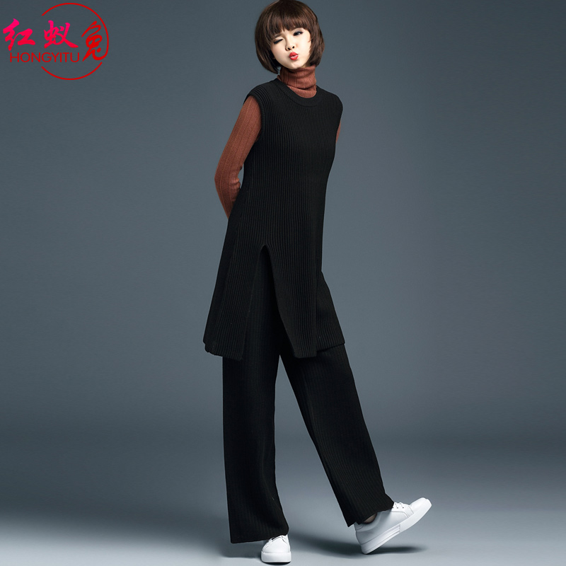 Autumn and winter fashion suit female tide autumn 2016 new knitted piece ladies temperament hedging sweater wide leg pants