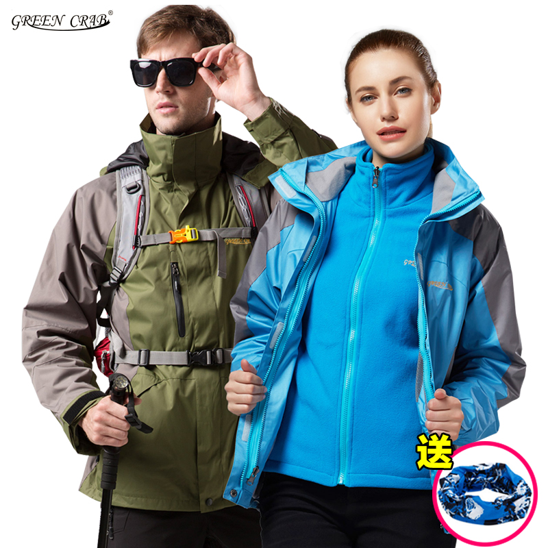 Autumn and winter jackets female triple piece outdoor waterproof windproof plus velvet thick warm tide male jackets