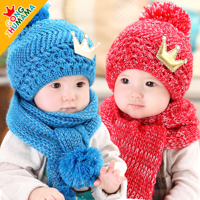 Autumn and winter korean baby hat baby hat baby hat autumn and winter children aged 2-4-8 winter hat wool hat scarf two sets of 2