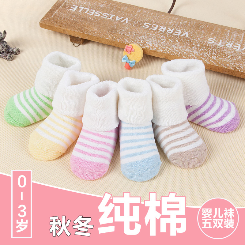 Autumn and winter newborn infant male and female baby infant child thick cotton socks 0-1-3-year-old 0--3--6--12 months