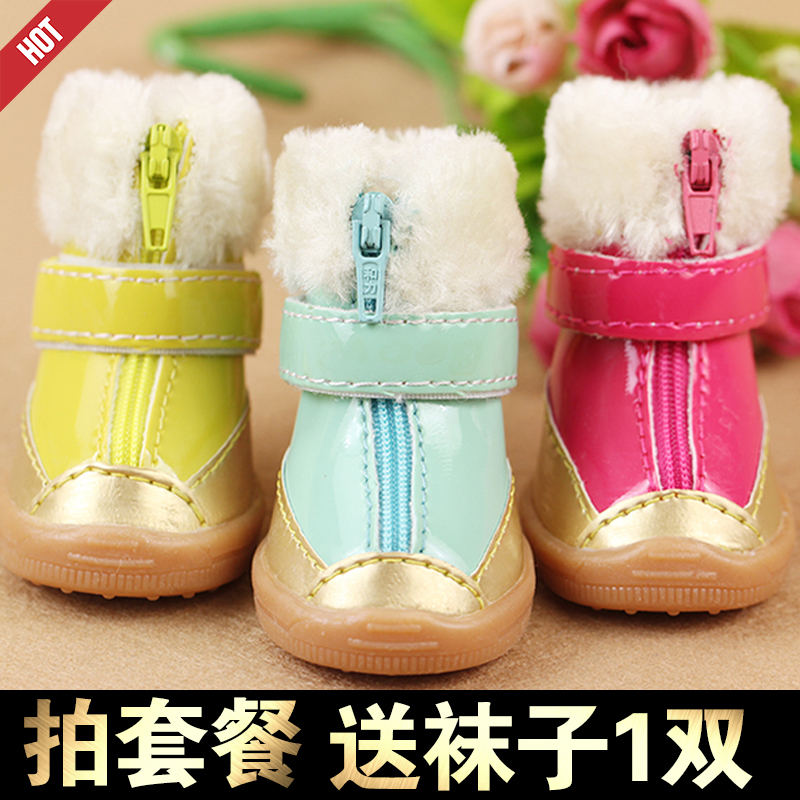 Autumn and winter velvet solid color leather small dog teddy schnauzer pet shoes slip waterproof soft bottom shoes many provinces shipping