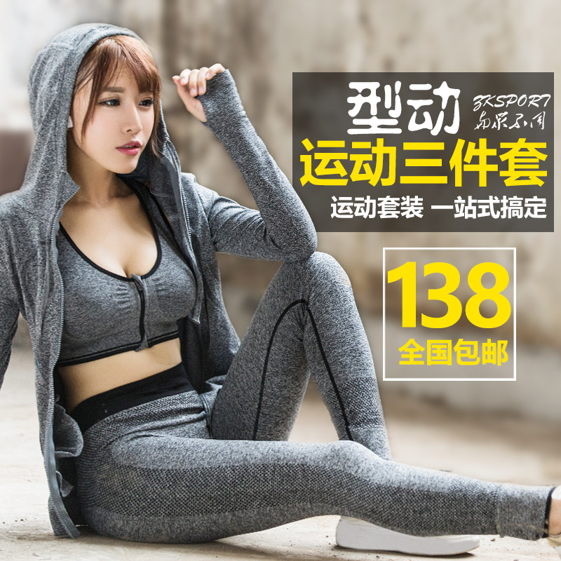 Autumn and winter yoga clothes parure female gym sports bra running long pants and quick jogging yoga clothes coat