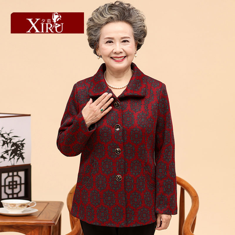 Autumn coat/jacket fashion loose big yards middle-aged middle-aged women's autumn conventional single coat