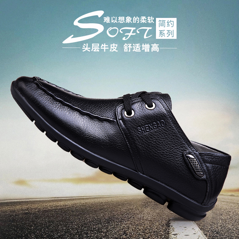 Autumn korean version of elevator shoes casual shoes high holy men increased within peas shoes men leather winter 6 cm