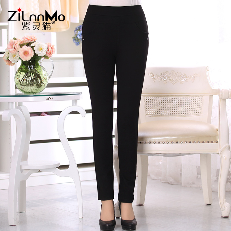 Autumn slim trousers autumn new mother dress middle-aged women in the elderly 40-50-year-old straight bottoming female