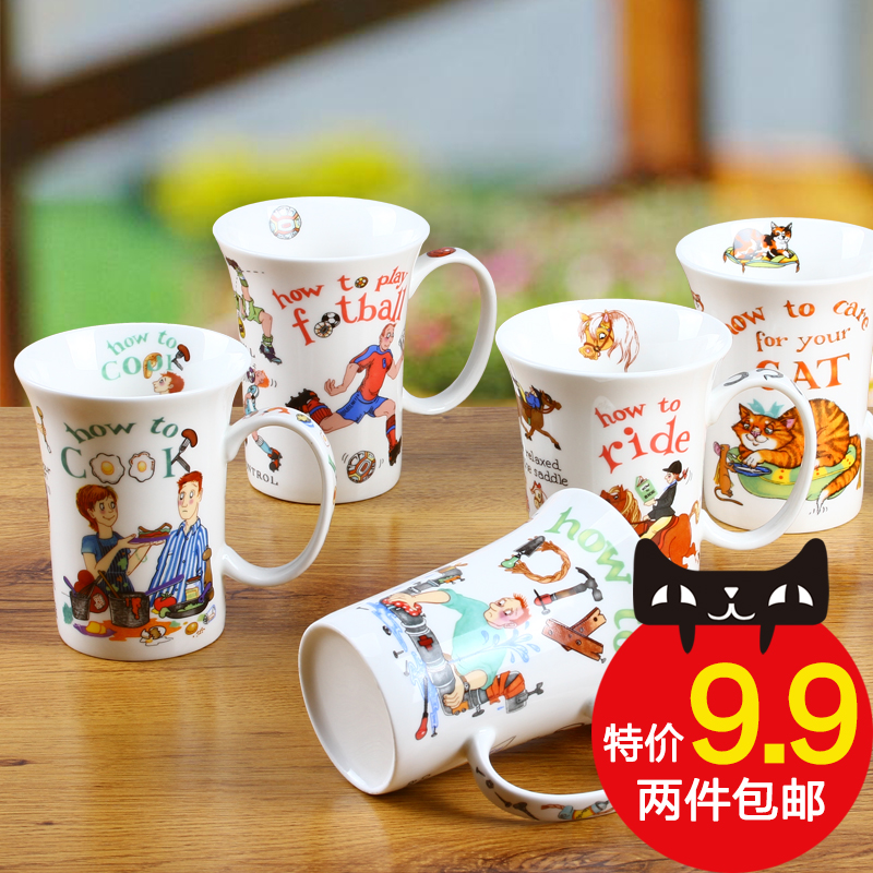 Avalon home breakfast cup bone china cup creative cartoon mug cup ceramic coffee cup milk shipping