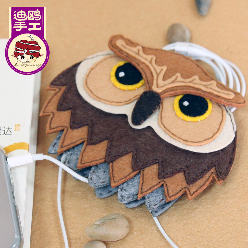 Avoid cutting di gull handmade owl headset package admission package di y fabric material package creative production