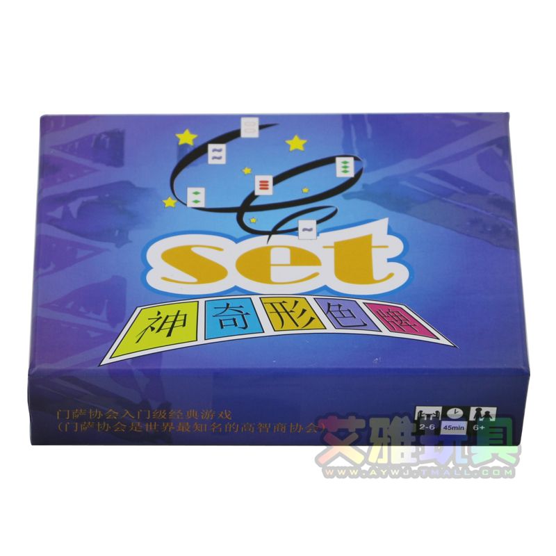 Ayre board game board game classic brand of magic xingse thanmonolingualsat mensa recommend new packaging free shipping