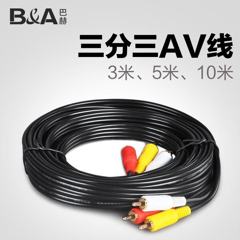 B & a/bach three audio and video cable av cable lotus cable stb dvd pick tv Audio amplifier