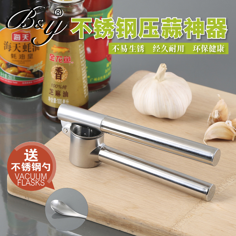 B & y german stainless steel pressure garlic garlic is garlic clip daosuan device stir garlic garlic garlic ikea Is cut garlic machine