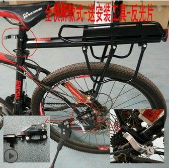 B k models all aluminum alloy quick release shelf after shelf mountain bike bicycle carrier rack bicycle accessories and equipment