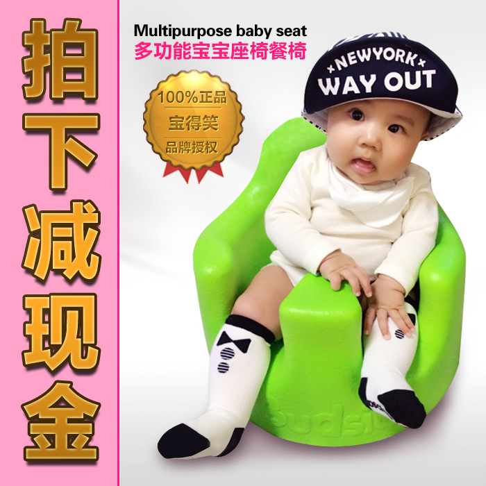 Bürkert laugh budsia korea multifunctional portable baby high chair baby chairs for children to learn the child seat