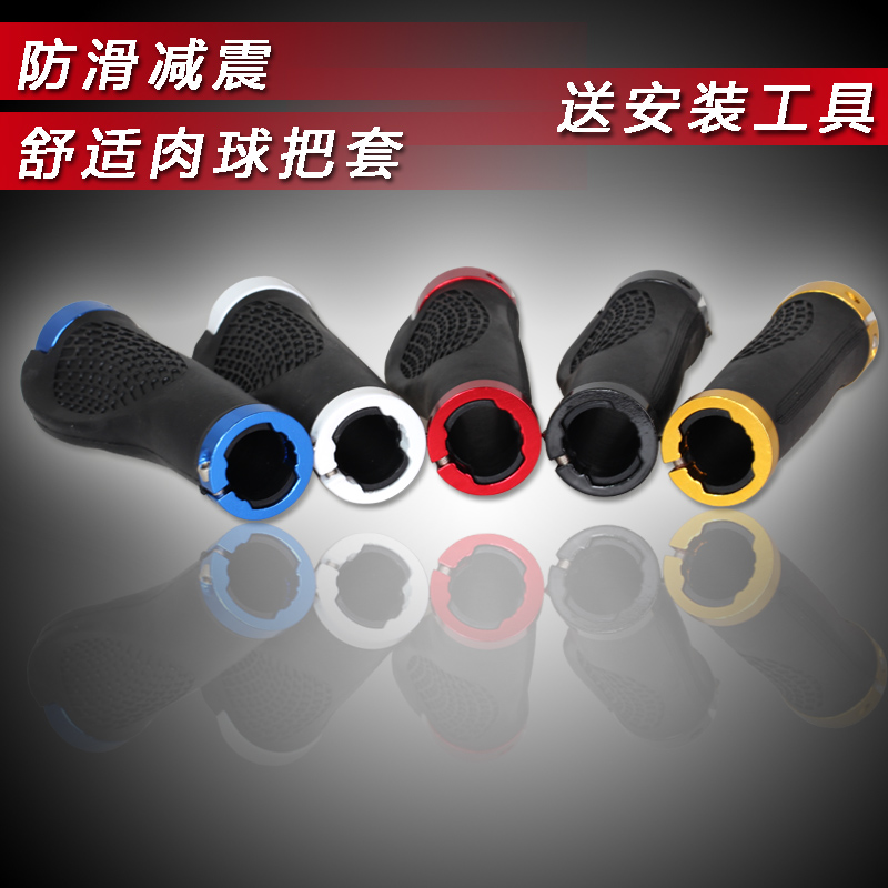 B rubber meatballs grips mtb bicycle accessories bicycle handlebar grips handlebar sets running riding equipment car handle