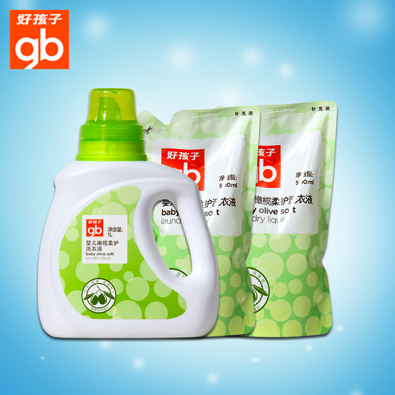 Baby boy baby laundry detergent baby laundry detergent liquid authentic free shipping new born child special baby laundry detergent liquid detergent 2l loaded