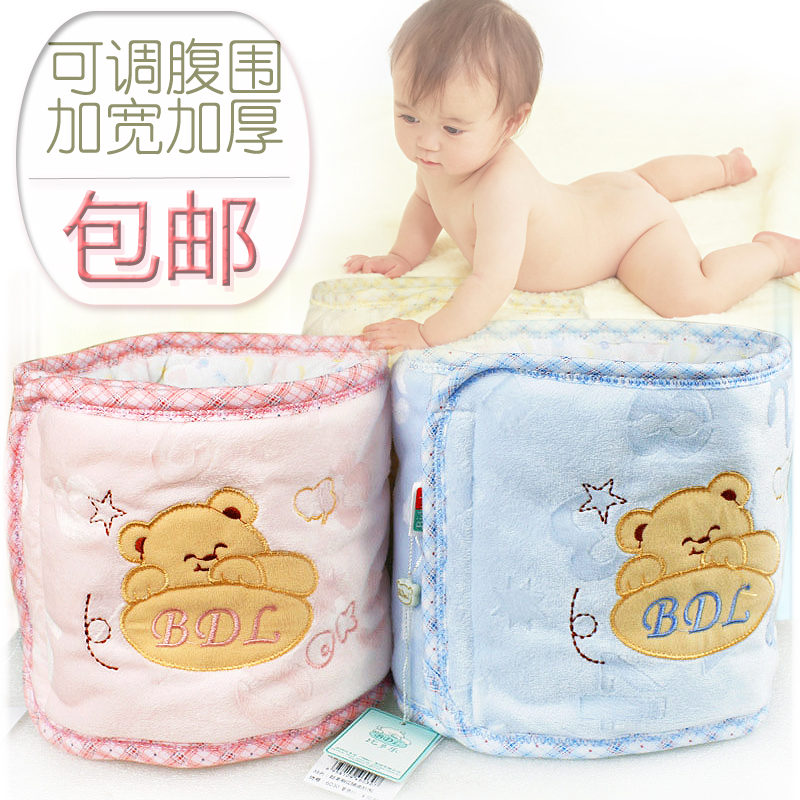 Baby care navel baby belly circumference abdominal circumference newborn umbilical cord care thickening care belly circumference spring and autumn and winter children