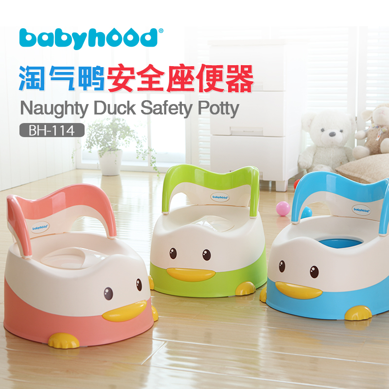 Baby century children's toilet toilet toilet drawer baby toilet toilet for men and women baby will pots potty stool backrest