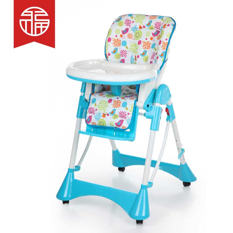 Get Quotations Baby Children Eat Chair Seat Dinette Multifunction