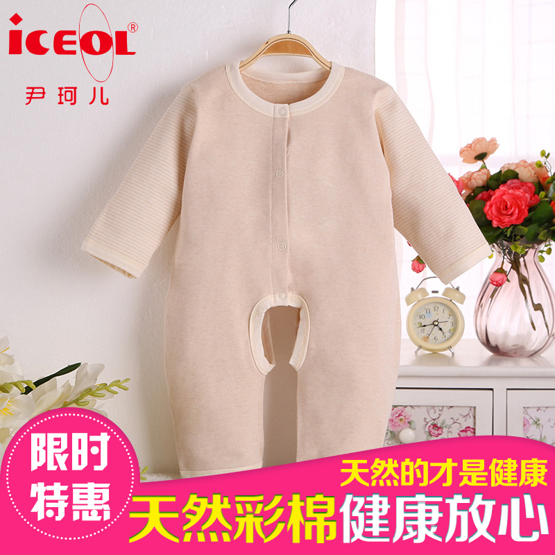Baby coveralls cotton baby romper open file 0-1-year-old spring and autumn newborn clothes newborn baby clothes autumn long sleeve onesie