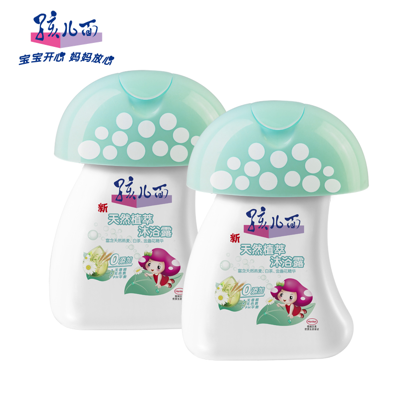 Baby face natural plant extracts baby shower gel shower gel shower gel safe formula does not irritate share loaded