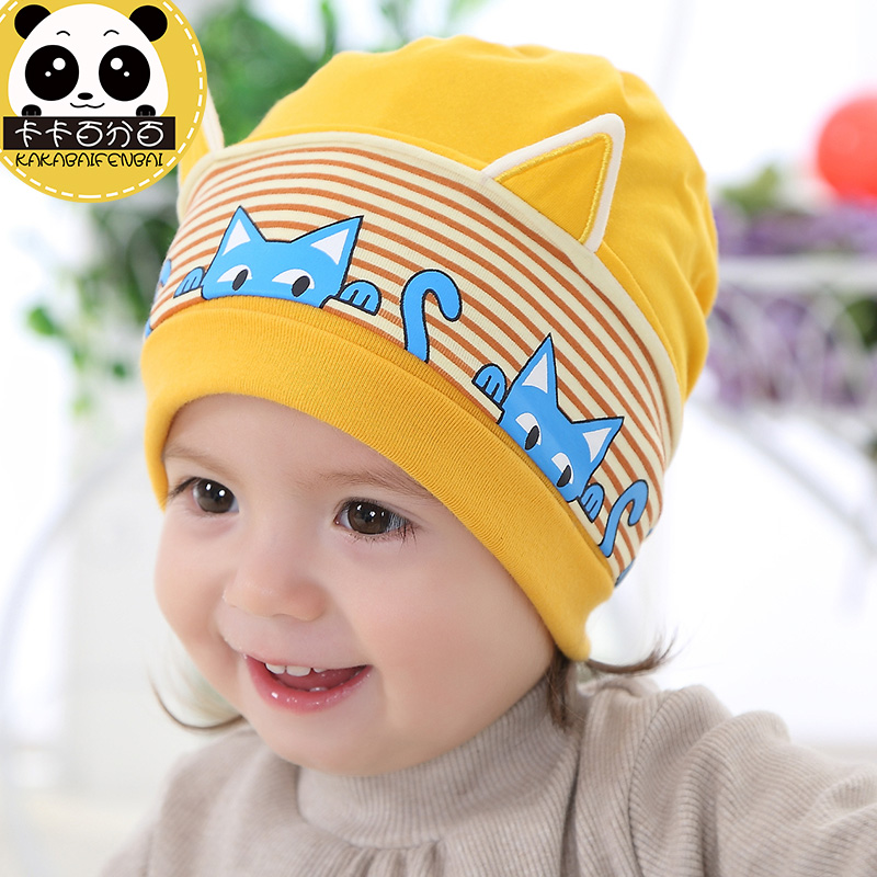 Baby hat baby hat 3-6-12 months of spring and autumn female summer thin section cotton tire cap newborn baby hat baby hat hedging